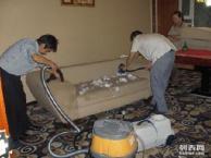 广州沙发地毯清洁公司专业承接家庭办公室布艺沙发清洗保养