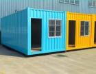 短租房 临时用房选用防火安全便捷住人集装箱活动房