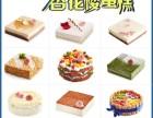 上海杏花楼月饼批发零售同城配送全国包邮