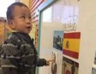 朴米早教班、日托、幼儿托管班招生报名中
