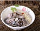北京羊汤馆加盟怎么样,九品羊汤鲜美甘淳
