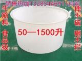 山东厂家泡菜桶价格1700公斤食品腌制桶1500升敞口塑料桶