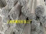 上海无缝铝管 有缝铝管 合金铝棒加工厂
