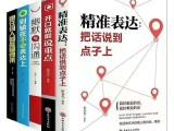 贵州正版图书店