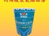 丙烯酸聚氨脂底漆价格,丙烯酸聚氨脂底漆多少钱一公斤