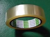 3M468MP膠帶系列進口材料