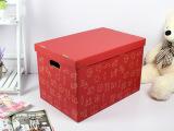 收纳整理储物防尘有盖a4纸质折叠存放箱35*28*40大号39L