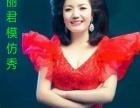 东营庆典公司礼仪模特激光竖琴开场舞变脸魔术乐队演出