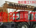 鲁旺重工山东小型吊车供应济宁吊车厂家