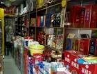 市中心十二年老超市带货全转