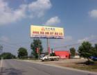 湖北墙体广告 湖北乡镇墙体广告 湖北墙体喷绘