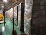 廣西桂林恭城國際快遞專寄粉沫液體純電池食品化妝品茶葉電子產品