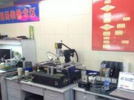 无锡苹果APPLE电脑维修、笔记本电脑现场快修。