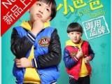 小爸爸同款男童棉衣拼色款棉衣加厚童装秋冬外套