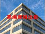 深圳广受好评的商铺出租公司,云创物业管理是您信赖之选靠得住欢