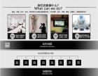 鞍山淘宝开网店产品摄影模特外景后期制作上传详情页