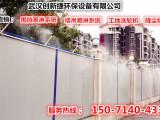 荆州围挡围墙喷淋