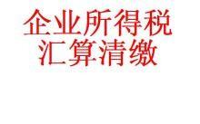 蜀山区金大地公馆附近找兼职会计帮您做账报税找最近的张娜娜会计