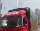 长沙岳麓区4.2米高栏货车出租