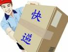 园区(胜浦)快递上门取件,专业托运电动车摩托车