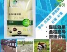 怎么购买可以培育的水产EM菌种