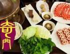 北京奇门涮肉坊老板是谁奇门涮肉坊余文乐也爱的老北京涮涮锅