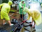 江北维修马桶疏通下水道打捞手机除尿碱