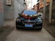 宝马奥迪结婚车队