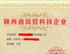 专利申请、商标注册及省市科技计划项目申报