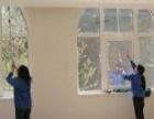 合肥家庭保洁 钟点工 地板打蜡 外墙清洗