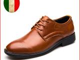 正装百搭英伦商务男鞋 头层牛皮高品质男士皮鞋 正装皮鞋真皮皮鞋