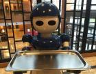 穿山甲加盟 代理餐饮机器人