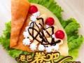 小吃店加盟哪家好?卷巴手握卷饼,2017加盟店排行榜