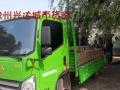 兴达城市货运承接中短途运输