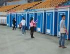 普洱市移动厕所出租电话马拉松临时厕所租赁