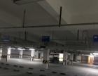 华润中央公园 仓库 14平米 标准车位B型
