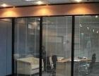 玻璃隔断 肯德基门 办公隔断 高隔间 百叶隔断