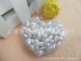 厂销优质ABS仿珍珠 DIY串珠配件 环保珍珠6*10MM