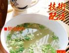 教长沙灌酱灌汤臭豆腐技术,口味好学费低,可以在家学
