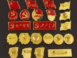 供应党徽党旗胸章厂家定做标准型党徽徽章多款可选批发直销