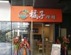 橘子烧腊餐饮店
