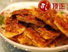 上海土家酱香饼技术免加盟培训