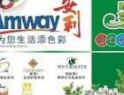 漳州哪里有安利专卖店漳浦安利店铺送货电话