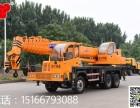 山东济宁四通18吨自制吊车STSQ18B更节能更省油