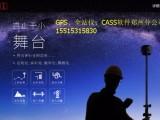 郑州南方测绘销售全站仪GPS