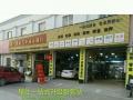 星仕数码店一站式电子专业站(汽配城内)