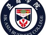 东莞里可以报读在职MBA报读流程是