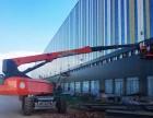 惠州惠阳厂房维护升降平台 萝岗附近哪有升降平台出租