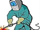 武汉焊工证培训
