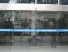 浦东修门装门 浦东区维修自动门 自动玻璃门维修